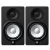 Yamaha HS5I Enceinte de studio active (paire)